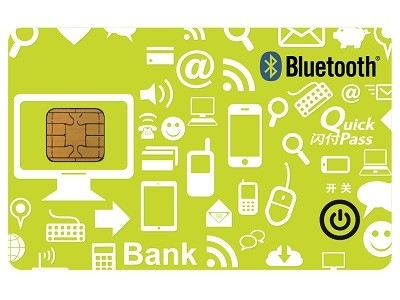 Bluetooth card